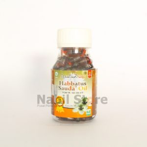 2.5 g gold value, Habbatus Sauda Oil 200 100 60 Kapsul