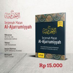 Terjemah Matan al-Ajurrumiyyah